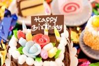 Chocolate Birthday Cake Background