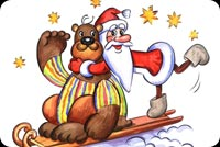Christmas email backgrounds. Bear & Santa Claus Sleigh