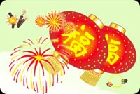New year email backgrounds. Chinese New Year