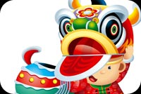 Lion Dance Background