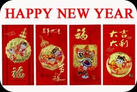 New year email backgrounds. Happy Chinese New Year